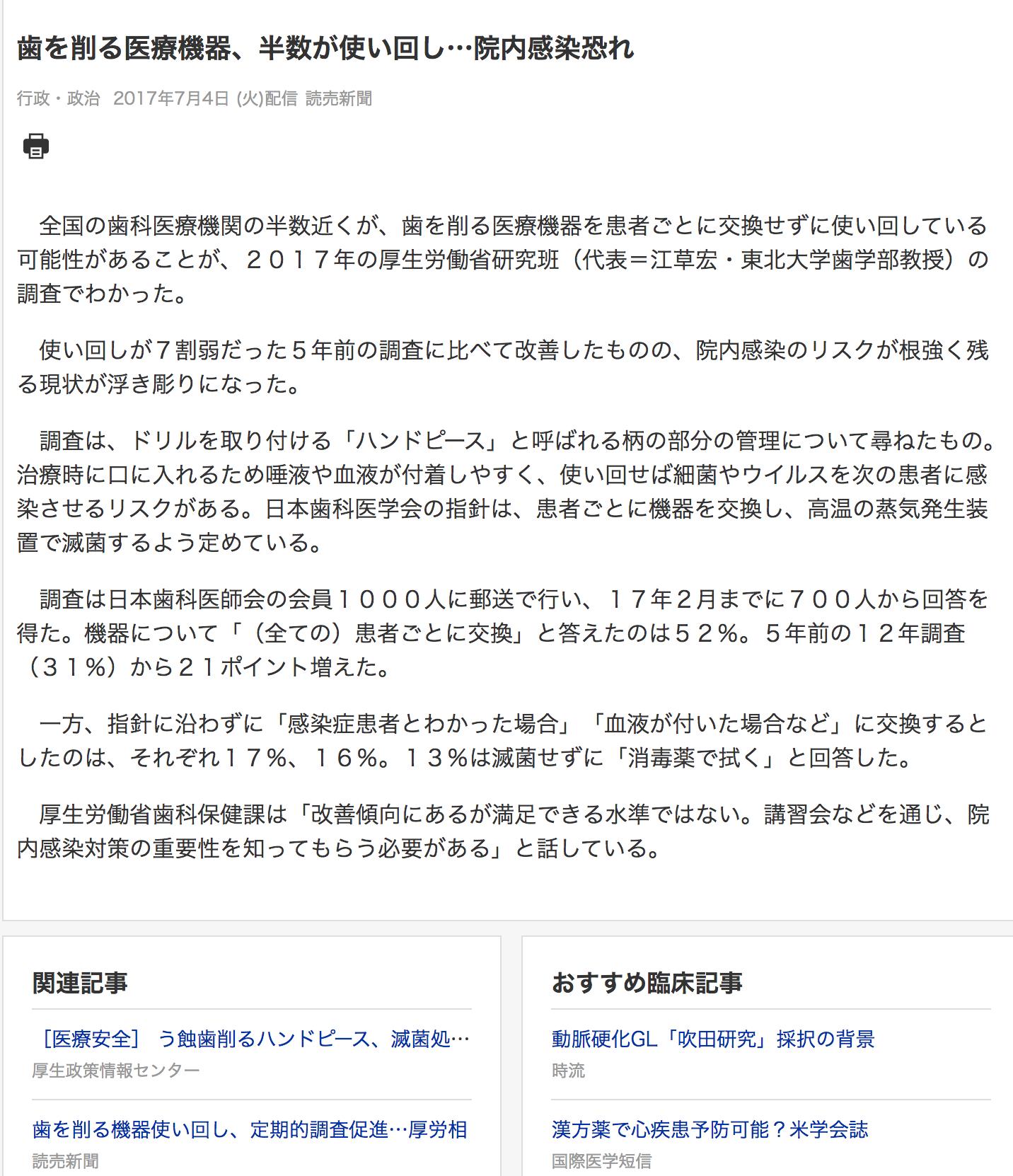 FirefoxScreenSnapz011.jpg
