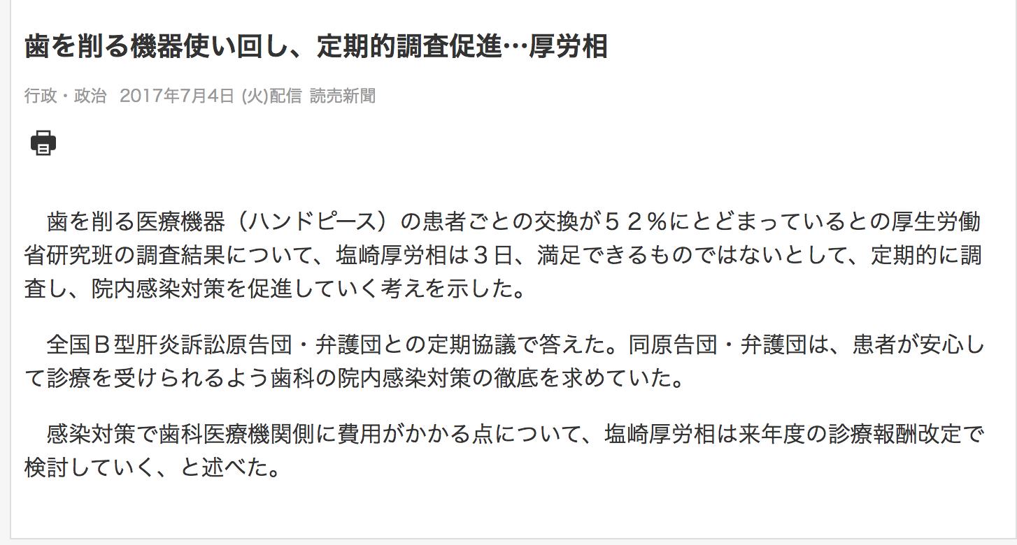 FirefoxScreenSnapz013.jpg