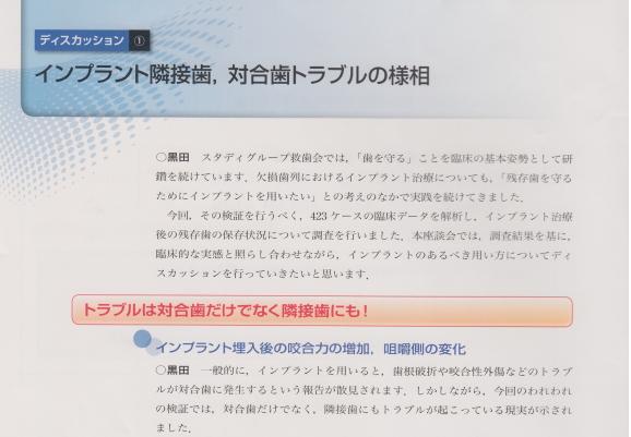scan7B.jpg